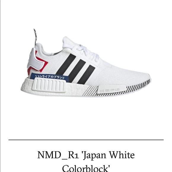 reputable site 3290e 482d6 Adidas NMD Japan White Coloblock